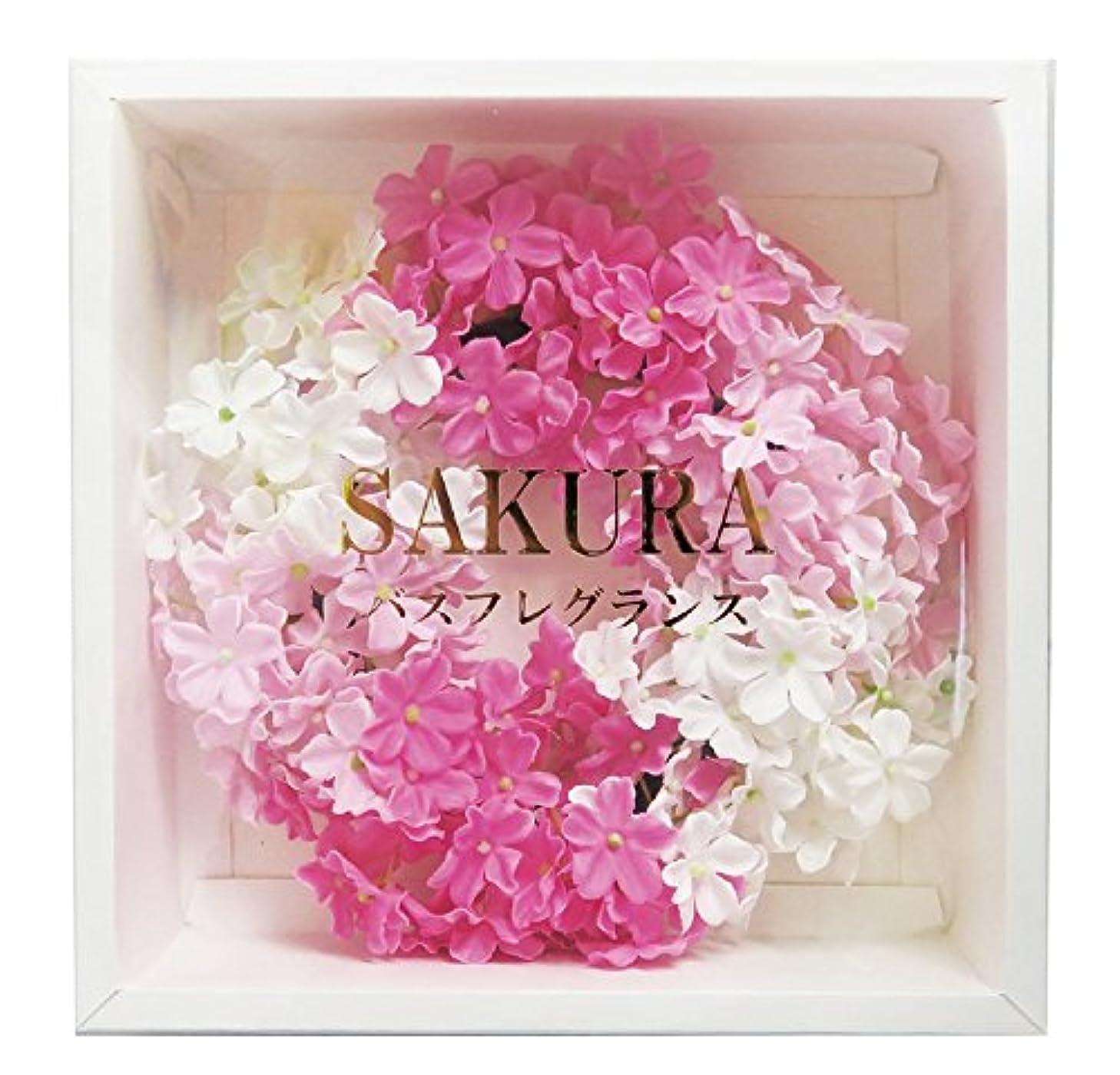 落ち着くつかまえる衛星花のカタチの入浴料! バスフレグランス SAKURA サクラ リース