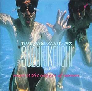 The Lost SUZUKI Tapes 1