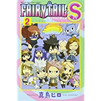 FAIRY TAIL S(2) (講談社コミックス)