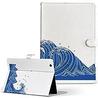 MediaPad T2 10.0 Pro Huawei ファーウェイ SIM MediaPad メディアパッド タブレット 手帳型 タブレットケース タブレットカバー カバー レザー ケース 手帳タイプ フリップ ダイアリー 二つ折り 和風 和柄 海 t210sim-009801-tb