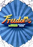 "FreedoM 2010 in 淡路島""青空""[DVD]"