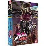 ジョジョの奇妙な冒険 2nd Season スターダストクルセイダース DVD-BOX 2/2