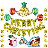 Echana クリスマス バルーン セット 可愛い 豪華 クリスマス 風船 飾り付け 雰囲気 お部屋 プレゼント パーティ イベント 13セット (ゴールド)