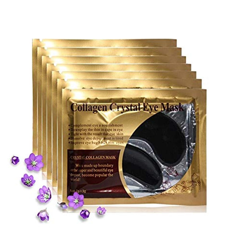 美容アクセサリー 5パック/ 10個入りブラックアイマスククリスタルジェルブラックマスクアイズダークサークル用消毒剤エイジレスモイスチャライジングアイパッチ 写真美容アクセサリー