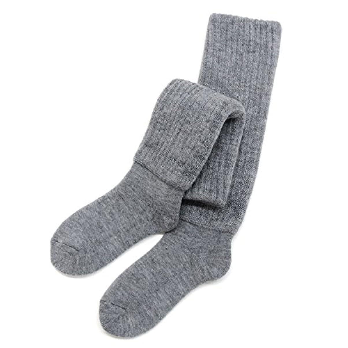 強いアーティファクト化合物hiorie(ヒオリエ) 日本製 冷えとり靴下 あったか 2重編み靴下 ハイソックス