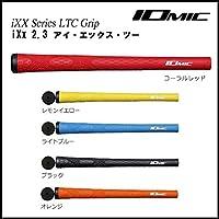 IOMIC(イオミック) iXx 2.3 アイ?エックス?ツー 2.3 レモンイエロー バックラインなし