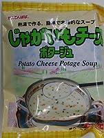 かんてんぱぱ じゃがいもチーズポタージュ 240g2個セット