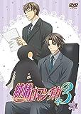 純情ロマンチカ3 第4巻 DVD通常版[KABA-10397][DVD] 製品画像
