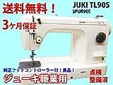 ジューキ本縫職業用ミシンシュプール90S
