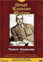 Russian Writers: Vladimir Mayakovsky [DVD] [Import]