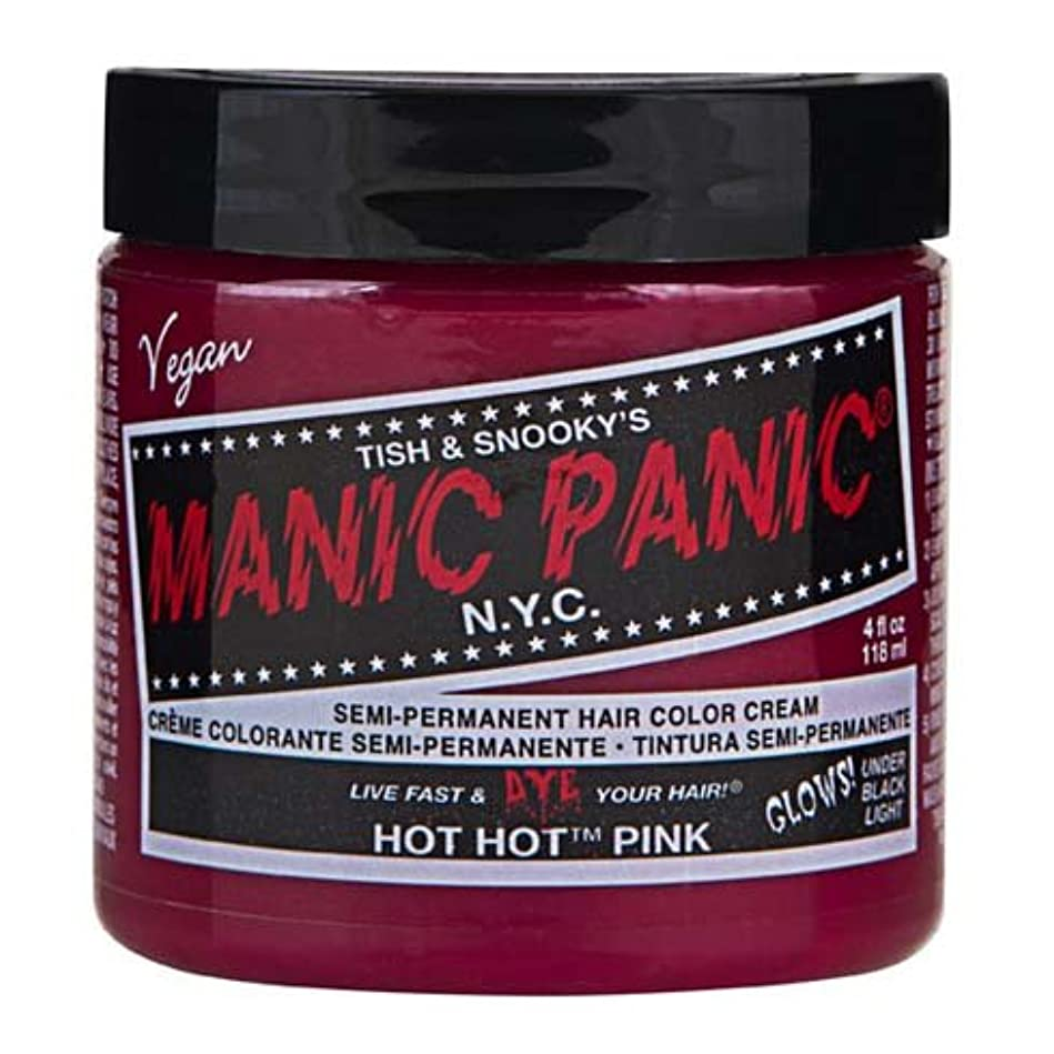 葉を拾う欺プリーツスペシャルセットMANIC PANICマニックパニック:Hot Hot Pink (ホット?ホット?ピンク)+ヘアカラーケア4点セット