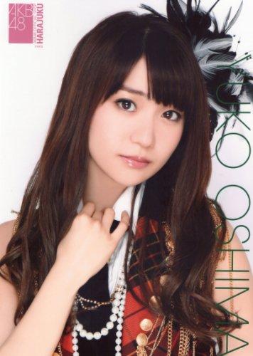 AKB48 第18弾 公式生写真ポスターA4 (期間限定) 【大島 優子】