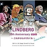 LINDBERG(リンドバーグ) 25th Anniversary 感謝祭 ~ これからもよろちくね ~ LIVE CD + DVD