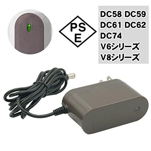 ダイソン dyson V6 互換 ACアダプター 充電器 充電ランプ V6 V7 V8 シリーズ D...