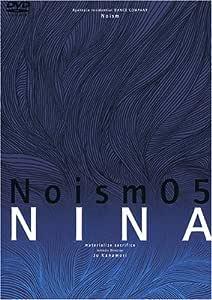 NINA materialize sacrifice [DVD]