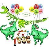LULAA 誕生日 飾り付けセット  豪華38点   恐竜ガーランド  恐竜バルーン 風船 ケーキ挿入カード  誕生日パーティー インテリア 女の子 男の子 可愛い