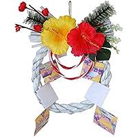 お正月 しめ飾り しめ縄 リース 大 洋風 おしゃれ 玄関飾り 手づくり ハワイアン ハイビスカス