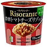 ポッカサッポロ リゾランテ濃厚トマトチーズリゾット カップ ×6個