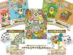 ダイス デッキバトル [パタクルダイススマッシュ2] かわいい キャラクター 人気の勇者コメビツくん 子供 から 大人まで みんなで遊べる ポカスカ ボードゲーム