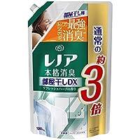レノア本格消臭 部屋干しDXリフレッシュハーブ 詰替用超特大サイズ × 6個セット
