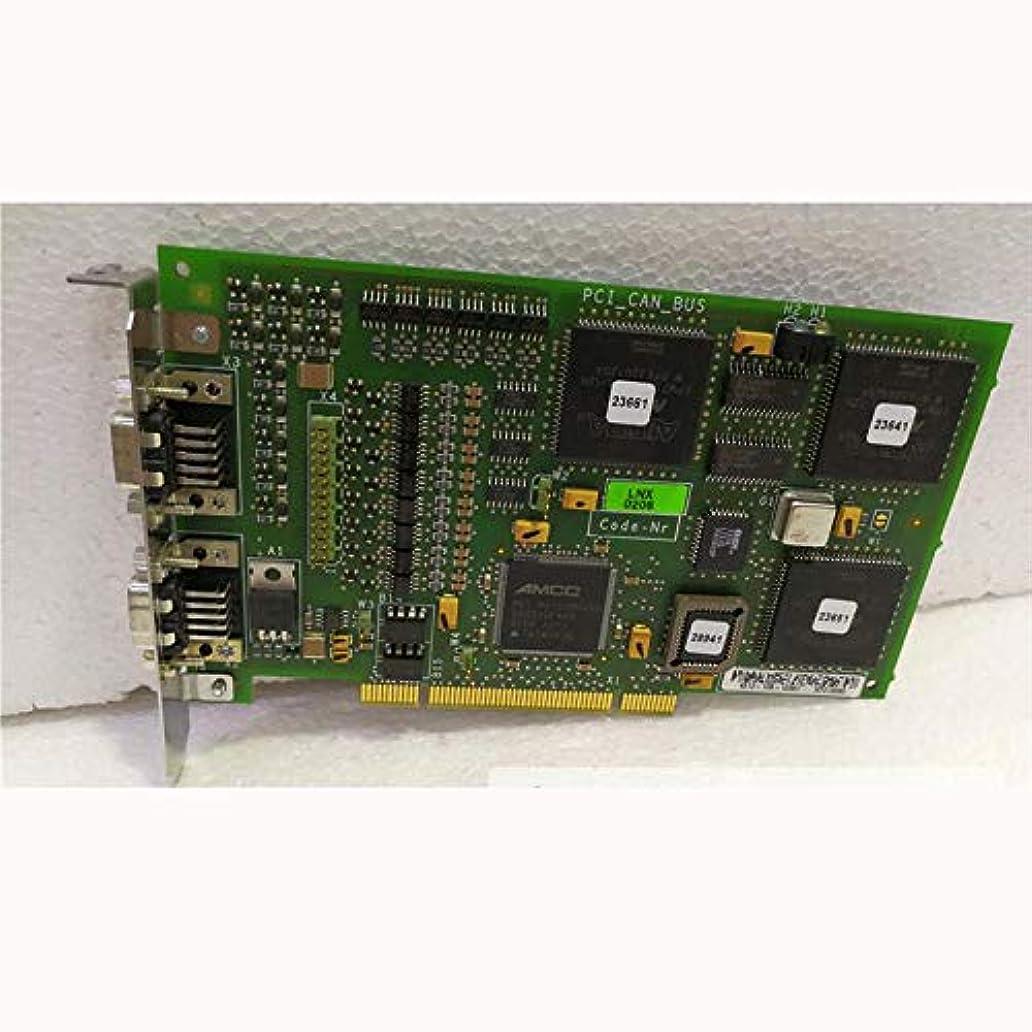 紳士どちらもステートメントCode-Nr PCI-CAN-BUS 4512-108-10145
