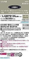 パナソニック(Panasonic) スピーカー付ダウンライト LGB79126LB1