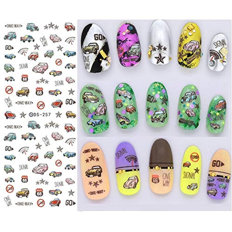 マウス商品法廷CELINEZL CELINEZL DS257-271 5ピース15パターンdiyデザイン美容水転写原宿ネイルアートステッカーネイルアートデコレーションアクセサリー、ランダムカラー配達、ネイルなし