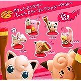 ポケットモンスター ポケモン パレットカラーコレクション Pink [全5種セット(フルコンプ)]