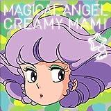 魔法の天使クリィミーマミ 公式トリビュートアルバム