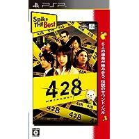 428: Fuusa Sareta Shibuya de (Spike the Best) [Japan Import] by Sega [並行輸入品]