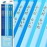名入れ 三菱鉛筆 かきかた鉛筆 ユニパレット 2B パステルブルー 1ダース K55602B