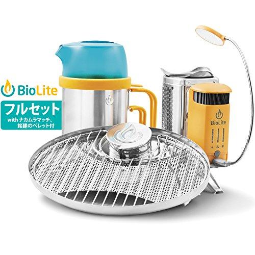 BioLite(バイオライト)キャンプストーブ2フルセット≪...