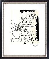 ポスター ジョルジュ ブラック La Forme 1917/47 限定1000枚 額装品 マッキアフレーム-S(ブラックシルバー)
