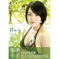 藤原令子1st写真集 Ray (TOKYO NEWS MOOK)