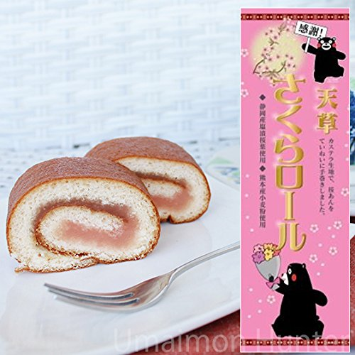 (感謝:大箱)甘草さくらロール 3本 イソップ製菓 国産小麦粉使用 静岡産塩漬桜葉使用 カステラ生地で、桜あんをていねいに手巻きしました。