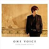 【早期購入特典あり】ONE VOICE(DVD付)(スマプラ対応)(オリジナルポスター付)