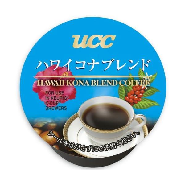 ブリュースター UCC ハワイコナブレンド 8g...の商品画像