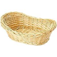 山下工芸(Yamasita craft) 柳舟型バスケット32 33682000