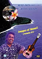 Herb Ohta with Friends   Image of Hawaii Vol.1 [DVD]