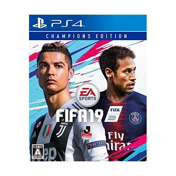 FIFA 19 Champions Editio...の商品画像
