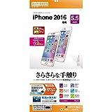 ラスタバナナ iPhone 7 Plus さらさら反射防止フィルム 2枚入り R756IP7B R756IP7B