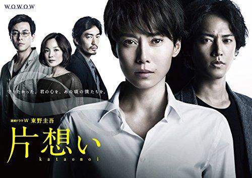 東野圭吾「片想い」DVD-BOX...