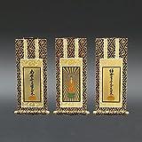 京仏壇はやし 掛軸 仏壇用 みやび 浄土真宗西 ( 本願寺派 ) 20代 3枚セット ( 茶表装 ) ◆高さ 19.5cm 幅 9cm 【 掛け軸 】