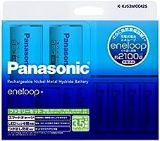 パナソニック eneloop ファミリーセット 単3形充電池 4本・単4形充電池 2本 ・単1形・単2形スペーサー各2本入り K-KJ53MCC42S