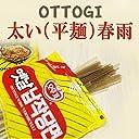 オットギ 太い(平麺)春雨 400g(16人前) ★韓国食材★韓国春雨★(韓国料理 チャップチェの麺)韓国食品/韓国料理