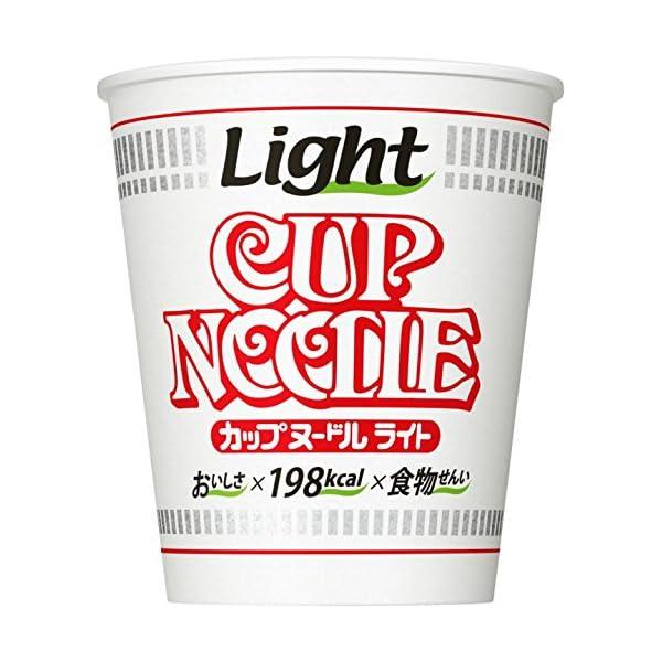 日清 カップヌードル ライトの商品画像