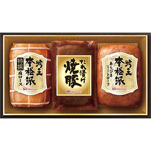 ニッポンハム ハム ソーセージ 3本詰ギフト FS-303