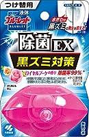 液体ブルーレットおくだけ除菌EX トイレタンク芳香洗浄剤 詰め替え用 ロイヤルブーケの香り 70ml