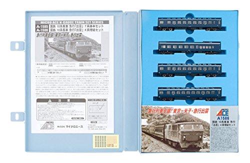 Nゲージ A1586 国鉄10系客車急行「出雲」4両増結セット