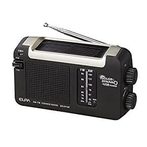 Asahi Denki ソーラーダイナモラジオ ER-DY10F